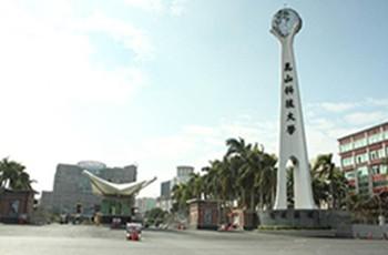 Kun Shan University